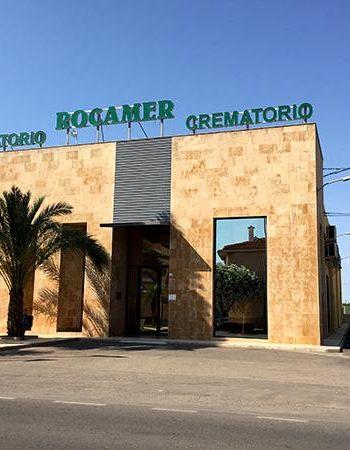 Rocamer