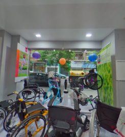 Centro Ortopédico