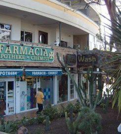 Farmacia Ldo. Manuel García Silva