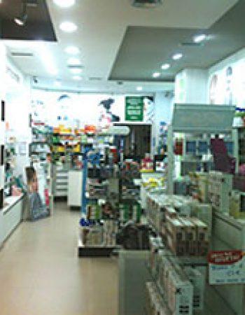 Farmacia Francisco Garcés Ruiz